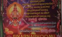 41 days annadhaanam to  ayyapa swamy devotees2.jpg